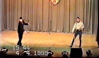 КВН 1999 год - архивы