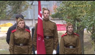Акция в честь 75-летия освобождения Приозерского района от фашистских захватчиков