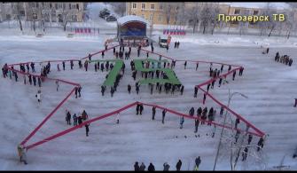 Акция #75помнимблокада на Приозерской центральной площади