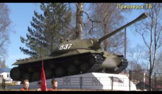 Митинг у танка 8 мая