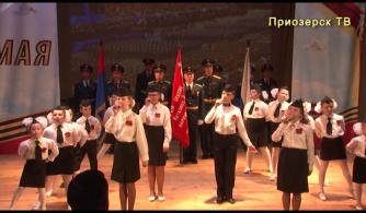 Торжественное мероприятие, посвященное Дню Победы в ККЗ