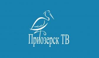 "Программа ""Приозерск ТВ"" от 13 мая 2019"