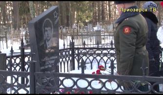 Торжественно-траурный митинг на городском кладбище, посвященной памяти воинов-интернационалистов