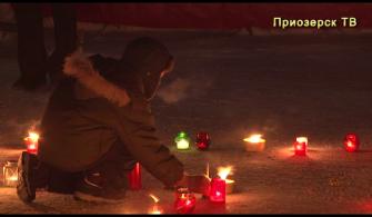 «Свеча памяти» зажглась в Приозерске