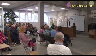 Библиосумерки 2019 в Приозерске