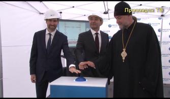 Торжественная церемония пуска новой подстанции 35 киловольт «Бухта»