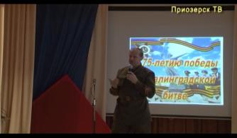 День воинской славы России в ЦДТ