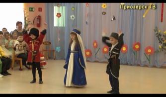 Детский сад №1. Фестиваль дружбы народов в России