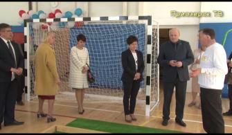 Открытие физкультурно-реабилитационного центра в Приозерском ДДИ