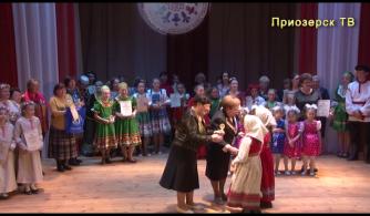День народного единства в Приозерске