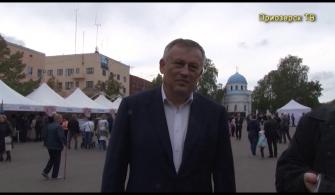 Этно-фестиваль и день города 2018 г.