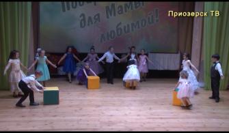 Праздничный концерт в канун международного дня матери