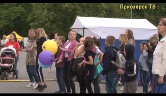 День молодежи в Приозерске 2018