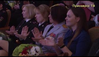 В Приозерске чествовали полицейских