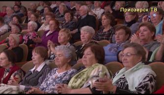 День уважения к людям старшего поколения в Приозерске