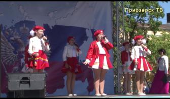 В Приозерске торжественно отпраздновали День России