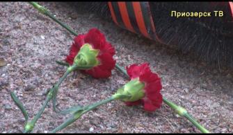 22 июня - День скорби в Приозерске