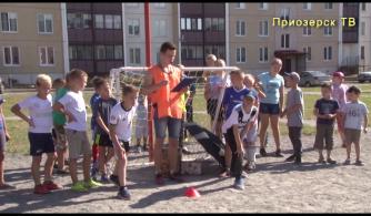 Дворовый праздник детства в Приозерске