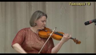 Концерт в ДШИ