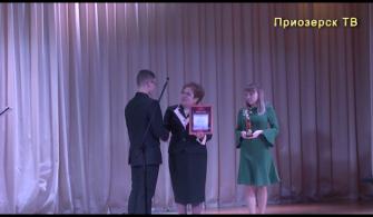 Отчетный концерт учащихся детских школ искусств Приозерского района