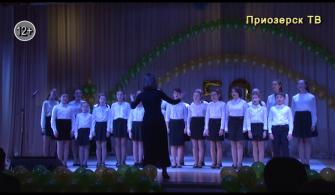Приозерская Детская Школа Искусств отметила полувековой юбилей