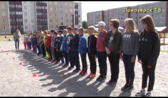 Детский спортивный праздник во дворе