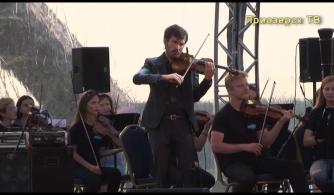 В посёлке Коробицыно прошёл фестиваль «Дым над Водой»