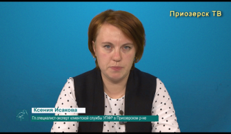 ПФР информирует об отмене СНИЛСа