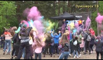 Фестиваль красок в ПриозерскеВсе изменения сохранены.