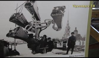 Фотовыставка «Фотографы Блокадного Ленинграда»