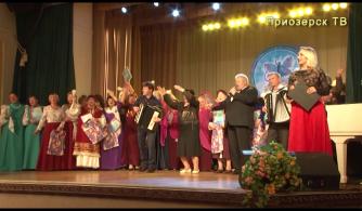 Гала-концерт районного фестиваля «Возраста у вдохновенья нет»