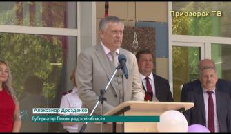 Заново родившаяся Шумиловская школа встречала в День знаний своих учеников и почетных гостей