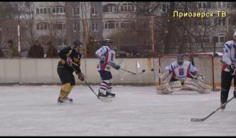 Хоккейный матч «Приозерск – Керава»