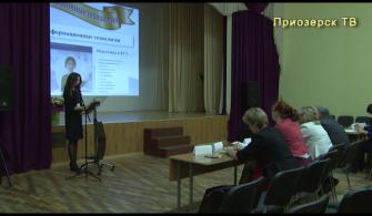 В Приозерск объявлен «Учитель года-2019»