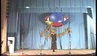 КВН - 2005 г.