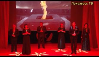 Большой праздничный концерт, посвященный 75-й годовщине прорыва блокады Ленинграда
