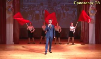 """Концерт """"100 лет комсомолу"""" в ККЗ (полная версия концерта)"""