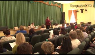 Заседание комиссии о дополнительных мерах по недопущению распространения кори