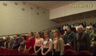 «Была война...» В Кузнечном прошёл ежегодный творческий конкурс памяти воинов-интернационалистов имени Виктора Понина