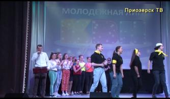 Открытый фестиваль молодежных команд Приозерского района