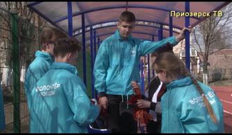 В Приозерске стартовала всероссийская акция «Георгиевская ленточка»