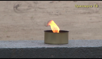 Приозерцы почтили память ленинградцев, погибших в годы блокады