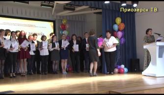 Награждение победителей и призеров муниципального этапа Всероссийской олимпиады школьников