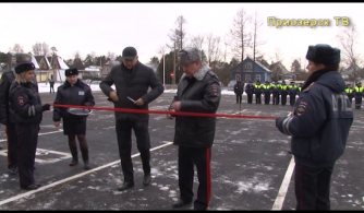 Открытие нового отделения ГИБДД в п.Сосново