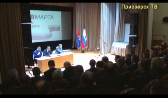 Отчет главы администрации Соклакова А.Н. за 2017 год.