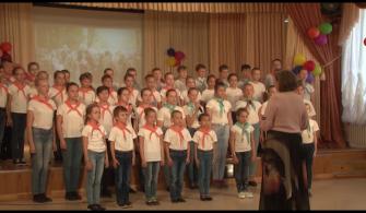 Отчетный концерт ДОЛ «Радуга»