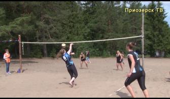 Турнир по пляжному волейболу в г. Приозерск