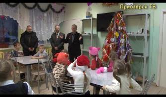 Новогодние подарки детям от Музея воинской доблести Донбаса