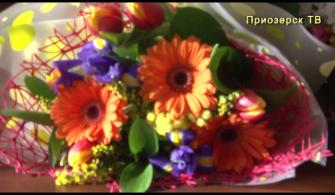 Поздравление с 8 марта от главы Приозерской районной администрации А.Н. Соклакова