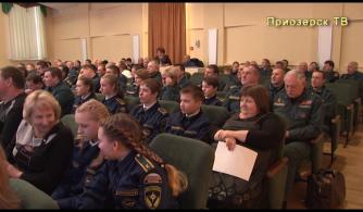 подведению итогов оперативно-служебной деятельности пожарно-спасательного гарнизона Приозерского района